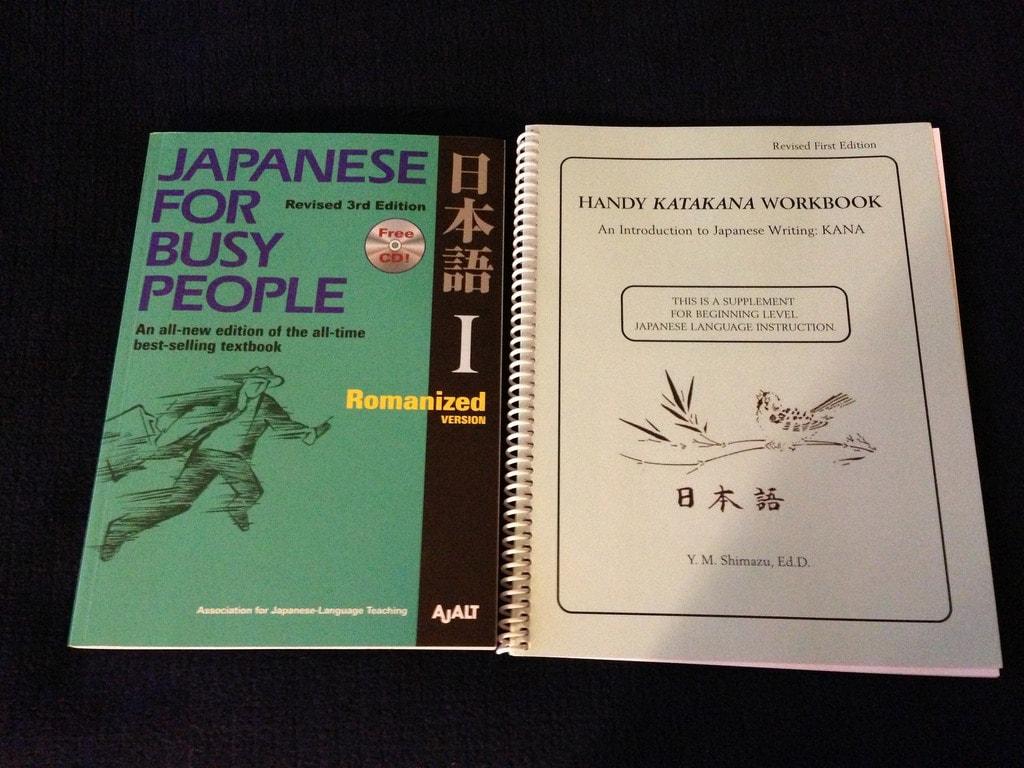 زبان ژاپنی | ژاپن