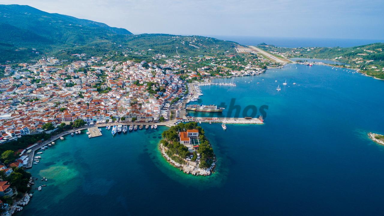 اسکیاتوس یونان