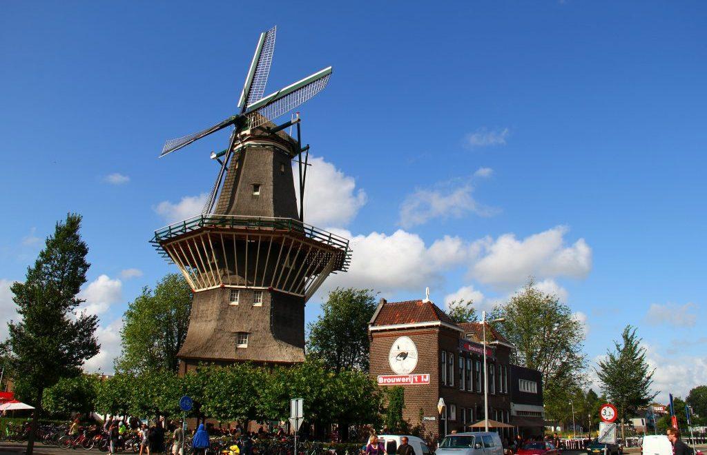 کارخانه آبمیوه هلند