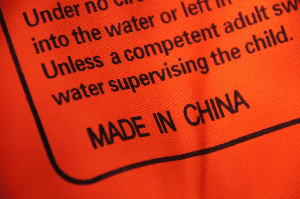 محصولات چینی | چین
