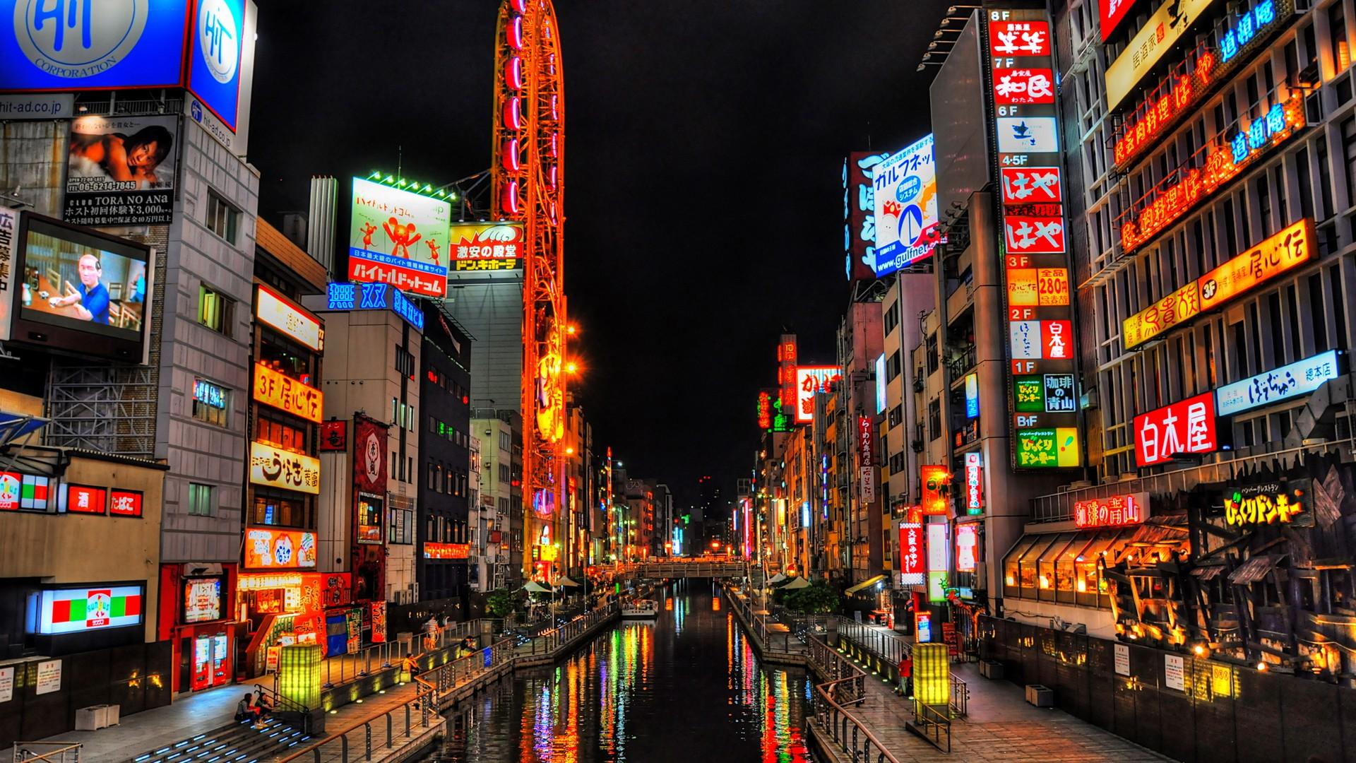 آرامش/خیابان های توکیو