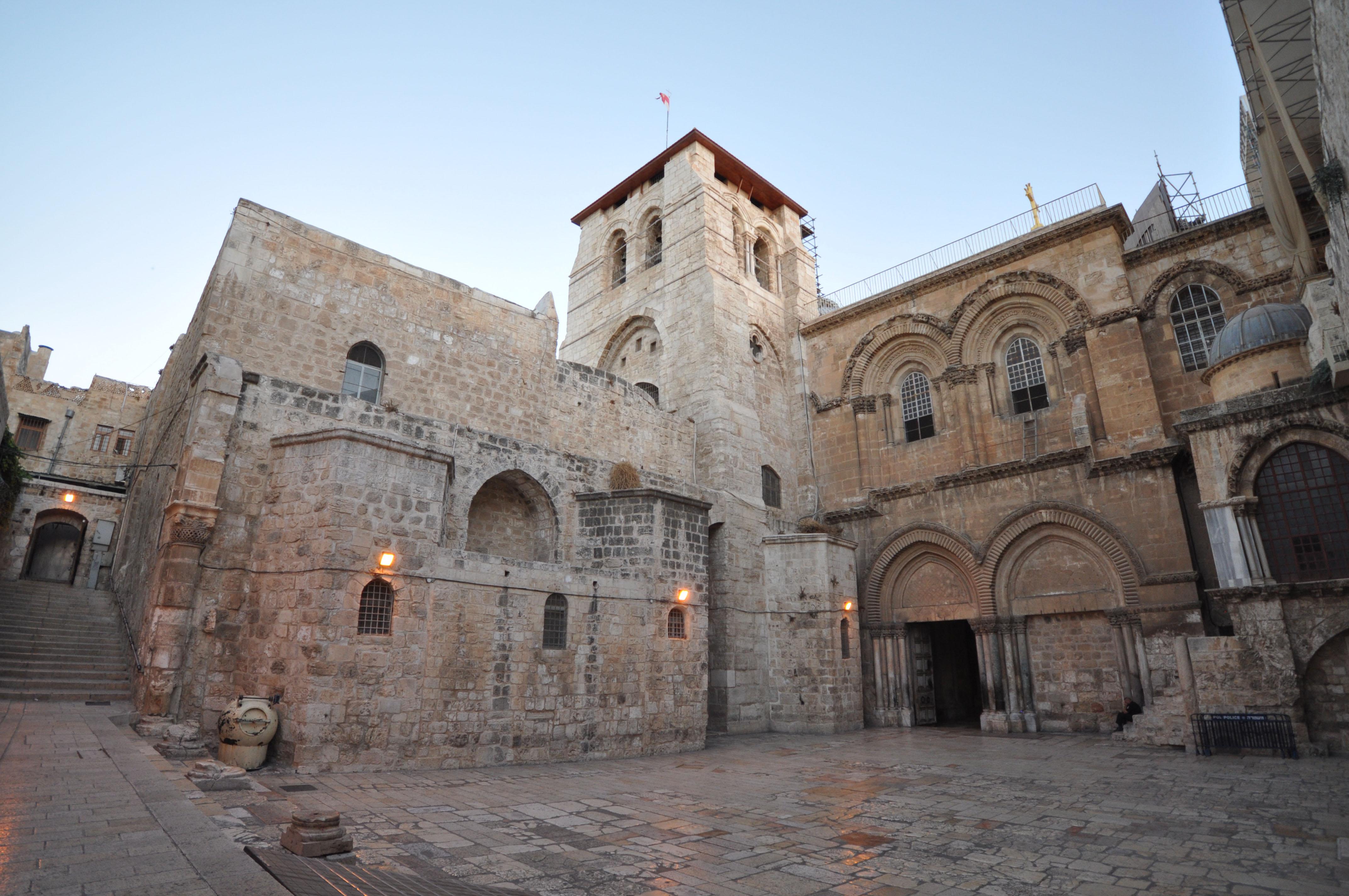 کلیسای مقبره مقدس | بیت المقدس