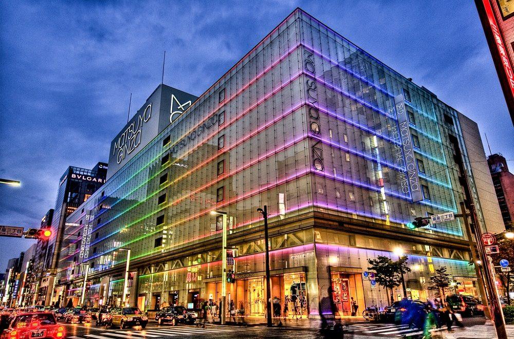 مراکز_خرید_توکیو
