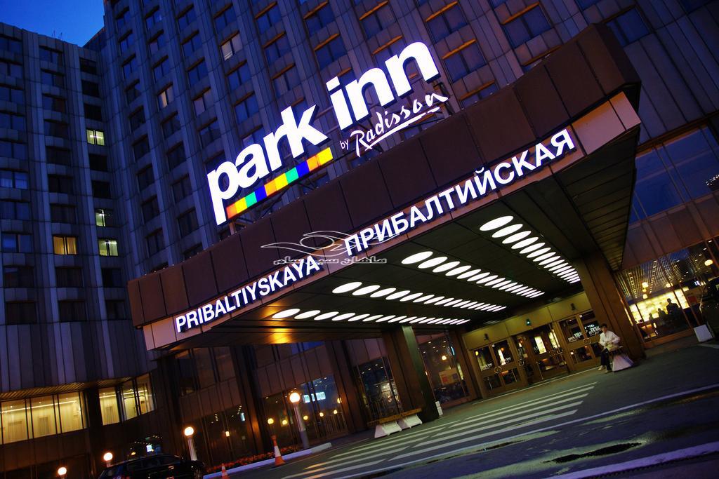 هتل پریبالتیسکایا سنت پترزبورگ
