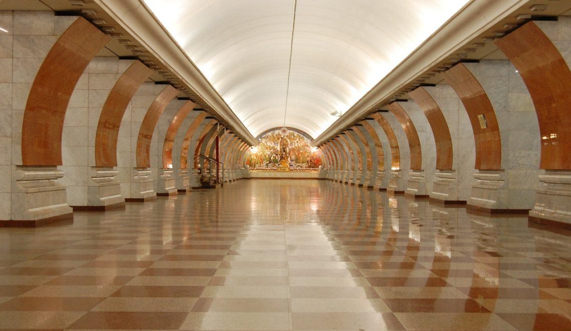 ایستگاه مترو مایاکووسکایا در مسکو