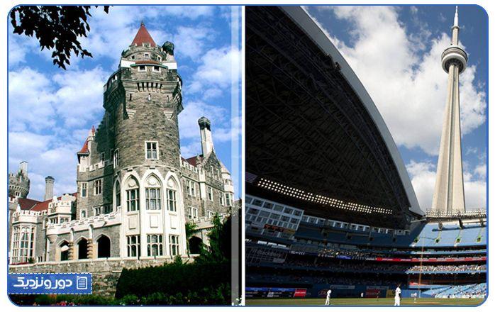 جاذبه های گردشگری تورنتو تلفیقی از ورزش و تاریخ