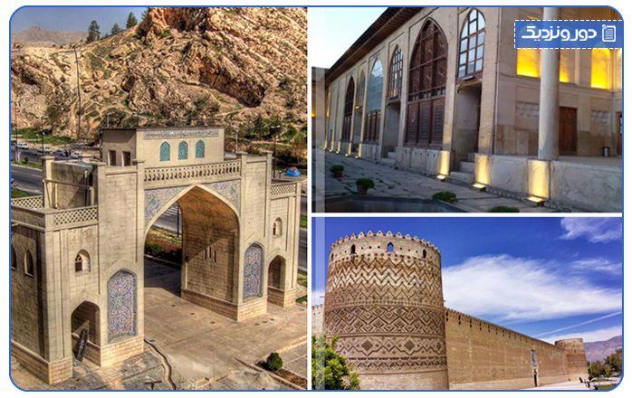 دروازه قرآن شیراز و ارگ کریم خانی