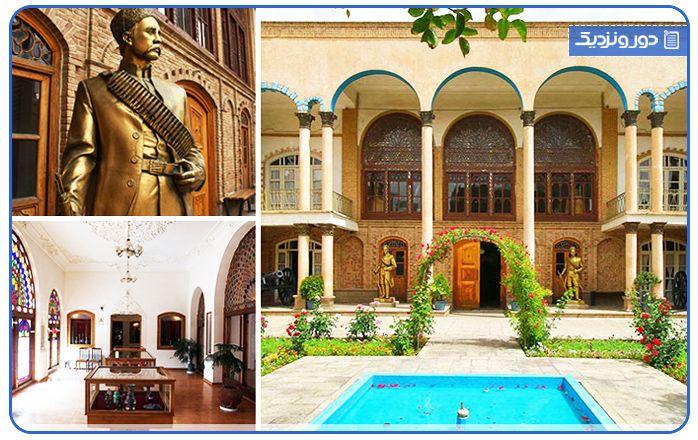 موزه مشروطه یکی از مکان های دیدنی تبریز