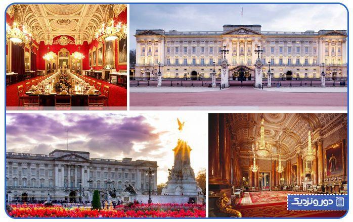 کاخ باکینگهام، معماری باشکوه در قلب لندن