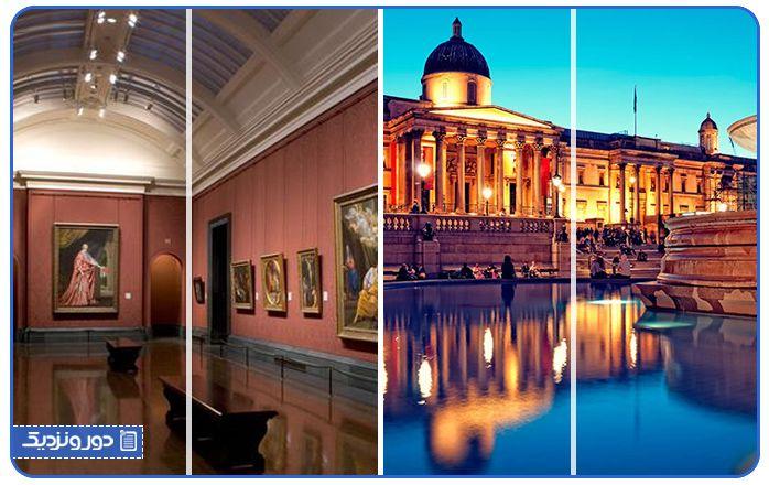 گالری ملی لندن، موزهای از جنس هنر