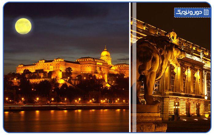 قصر سلطنتی شهر بوداپست