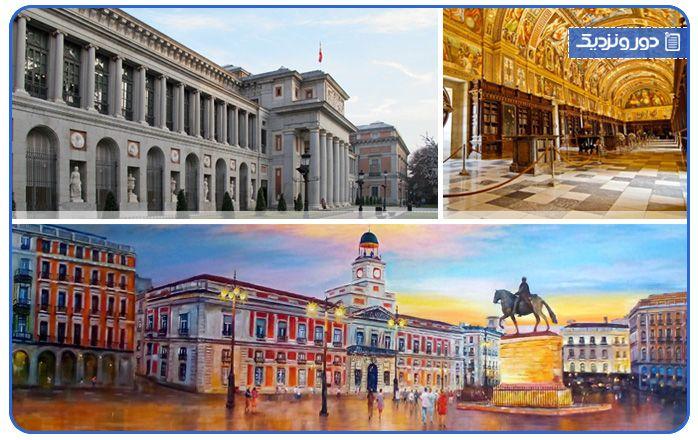 موزه پرادو از زیباترین جاذبه های توریستی مادرید