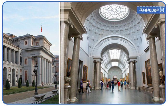 سفر به مادرید و بازدید از موزه پرادو