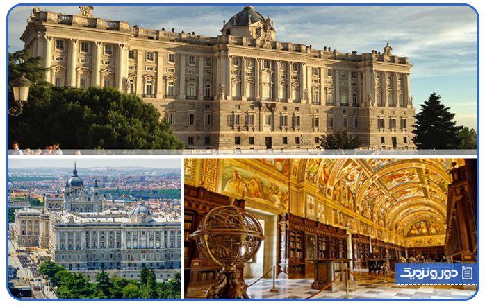 کاخ سلطنتی از جاذبه های گردشگری مادرید
