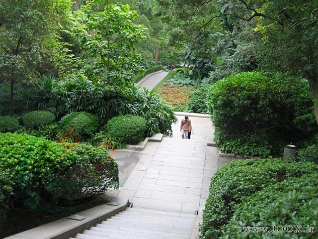 پارک یوکزیو