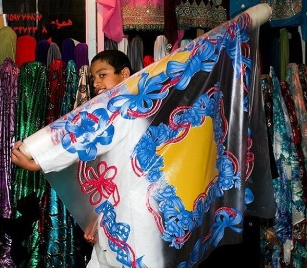 بازار سنتی ایرانشهر