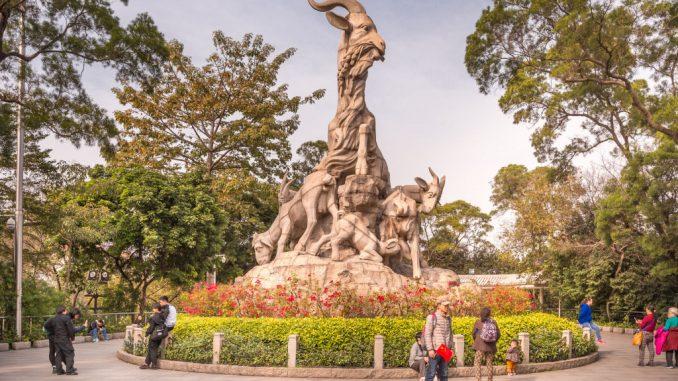 پارک Yuexiu