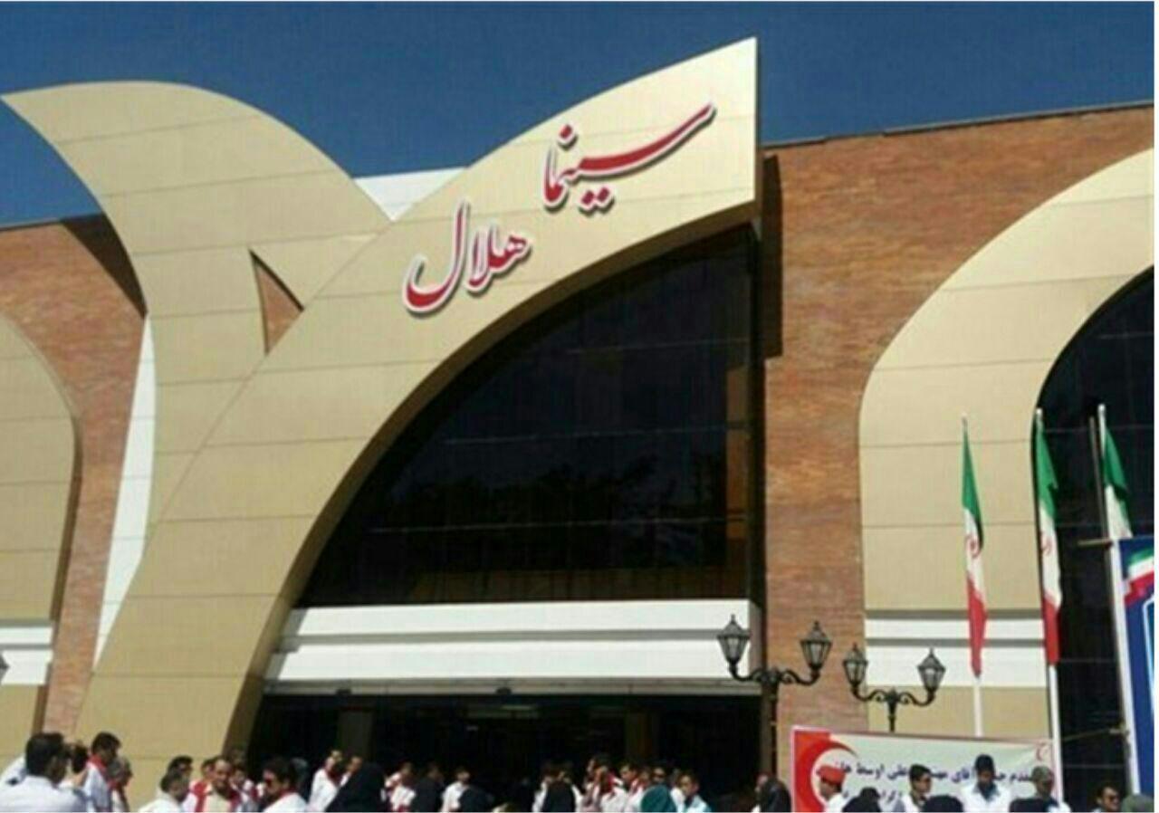 سینما هلال از مکان های تفریحی ایرانشهر