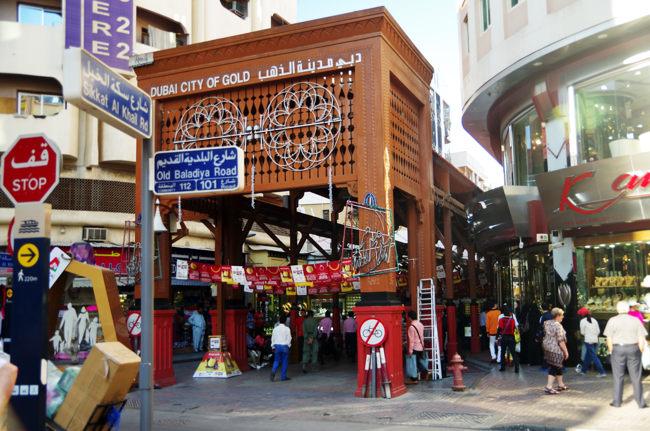 بازار طلای دبی