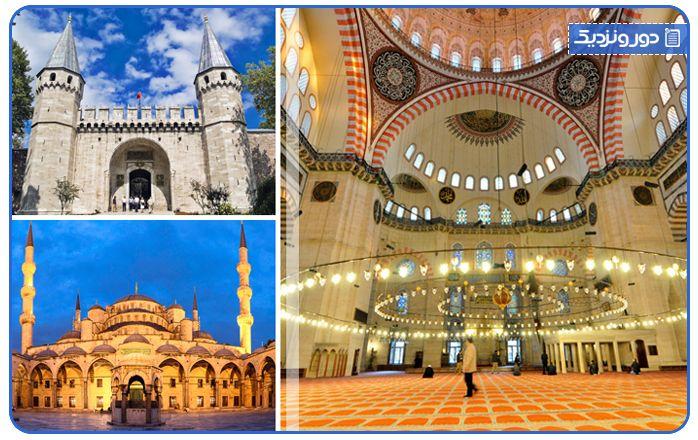 مسجد سلطان احمد و قصر توپکاپی
