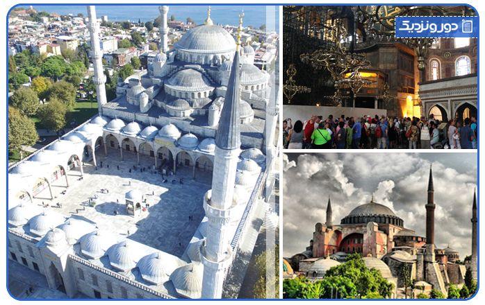 موزه ایاصوفیه در شهر استانبول