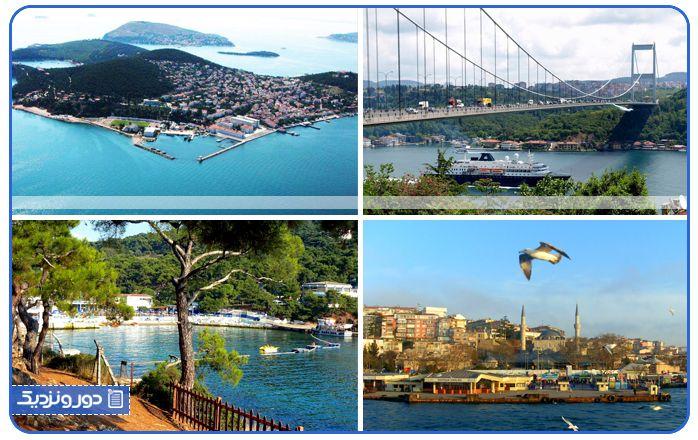 جزایر پرنس در شهر استانبول
