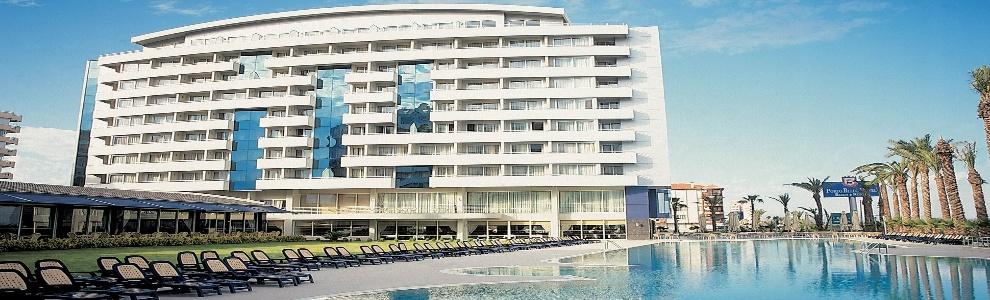 هتل پورتو بلو