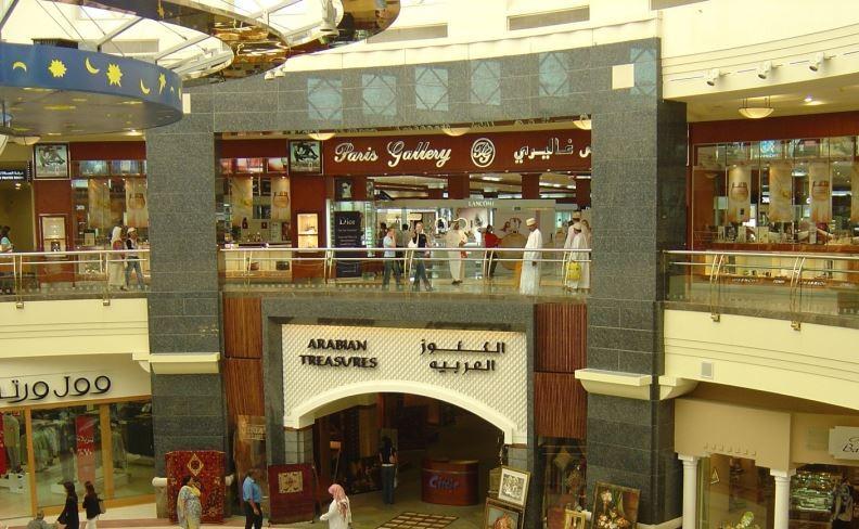 مرکز خرید سیتی سنتر دبی