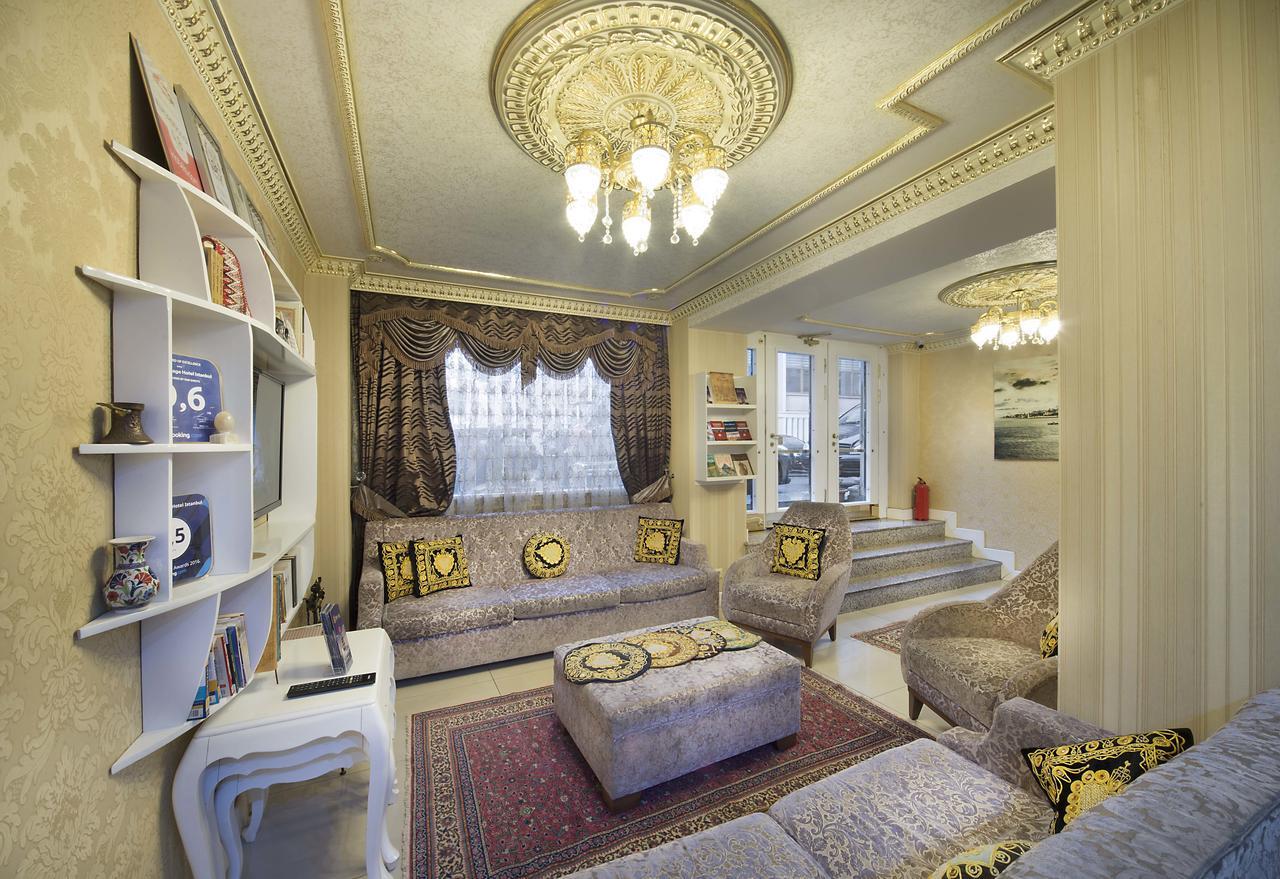 هتل ورلد هریتیج استانبول World Heritage Hotel Istanbul