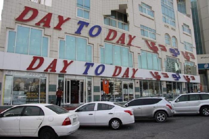 خدماتی که در مرکز خرید دی تو دی دبی ارائه می شود
