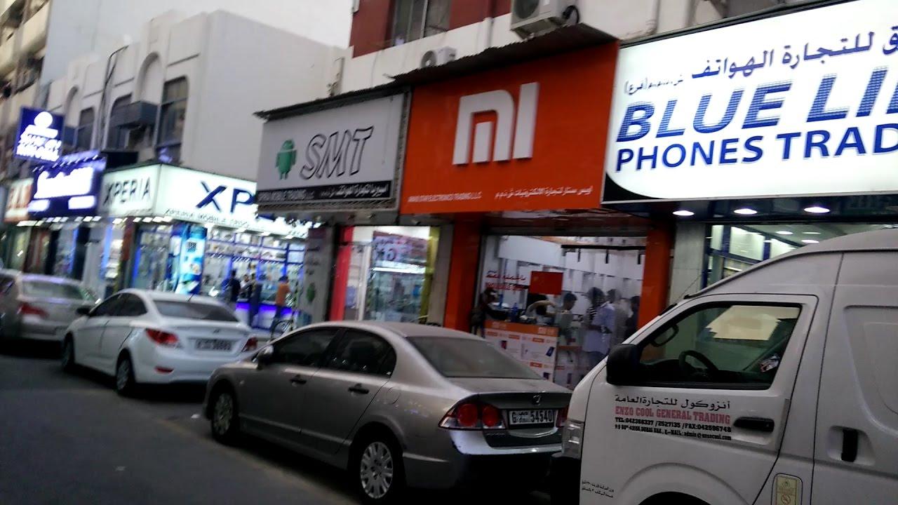 خرید موبایل از بازار مرشد