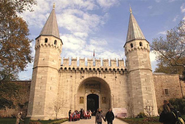 کاخ Tapkapi