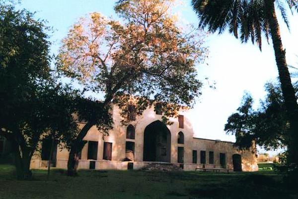 منطقه حفاظت شده لار