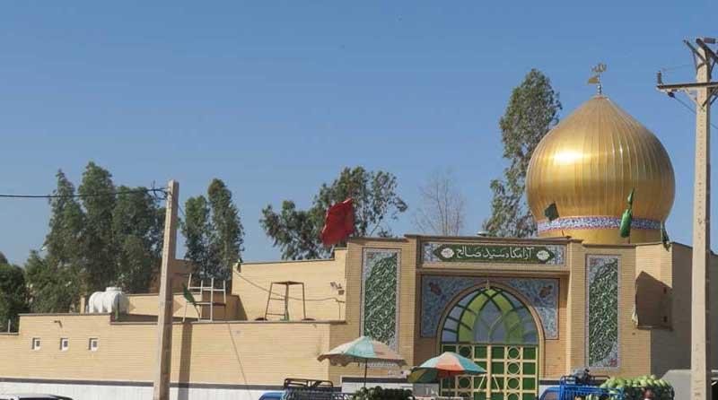 آرامگاه سید صالح