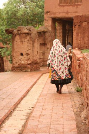 شهر تاریخی کاشان