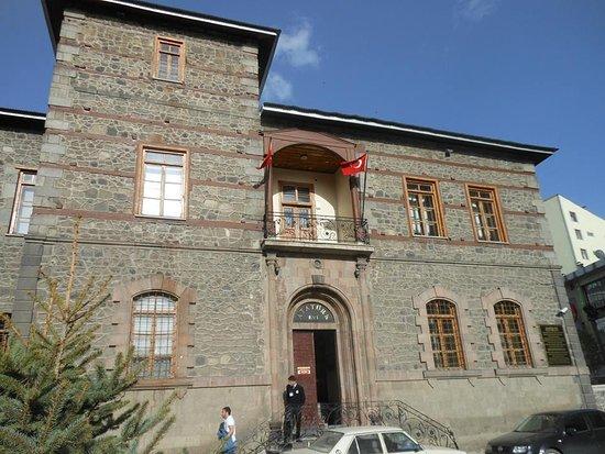 موزه خانه آتاتورک ارزروم