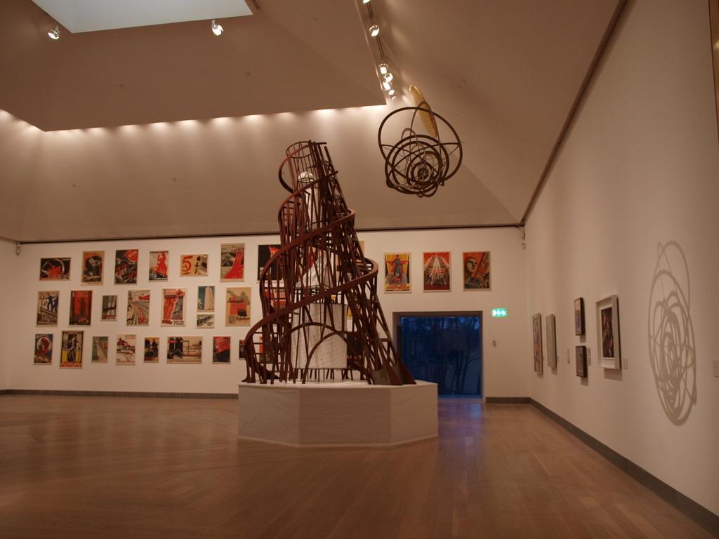 موزه مدرن از جاذبه های دیدنی استکهلم