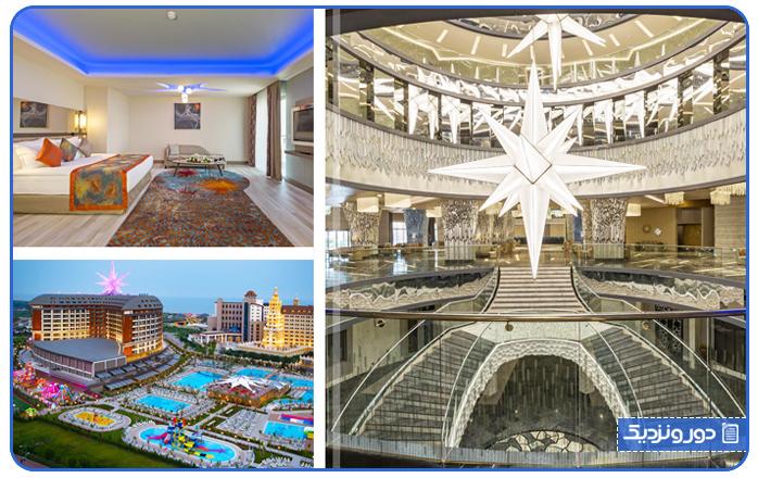 هتل رویال سگینوس آنتالیا