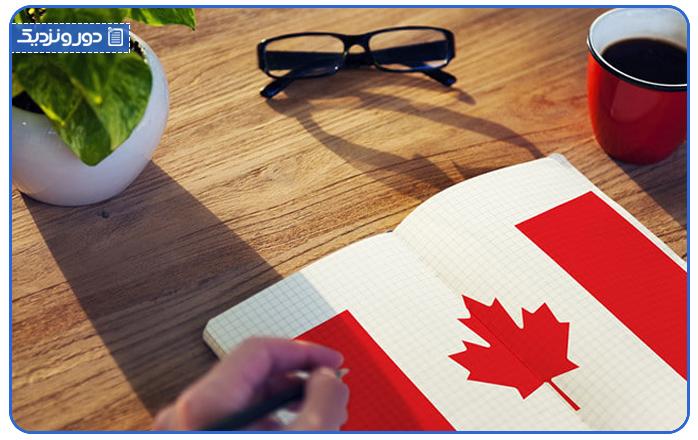 مهاجرت به کشور کانادا و برنامه کارآفرینی کانادا