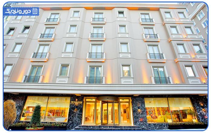هتل پارما تکسیم استانبول
