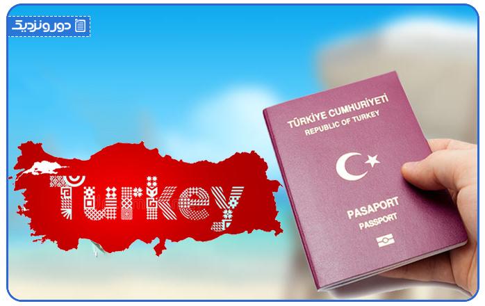 پاسپورت هایی که نیاز به ویزای ترکیه دارند