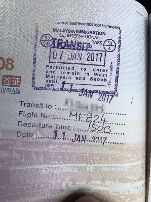 ویزای ترانزیت آمریکا