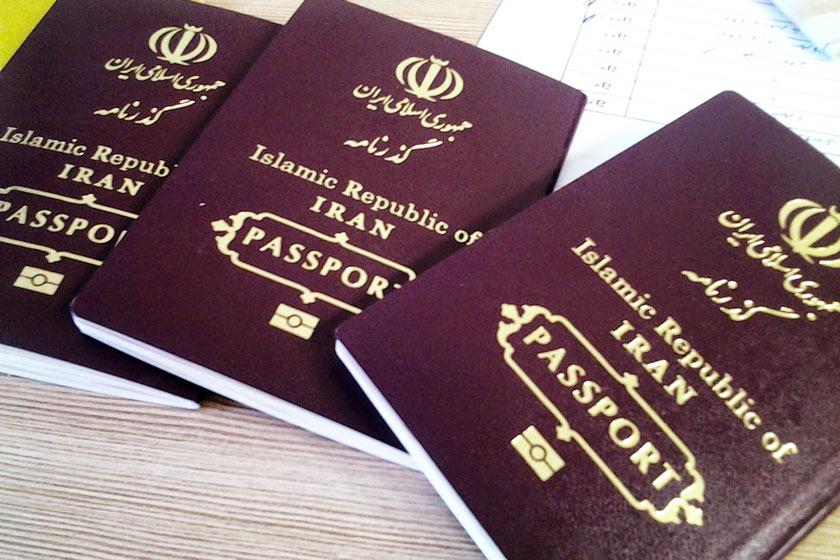 پاسپورت یا گذرنامه چیست