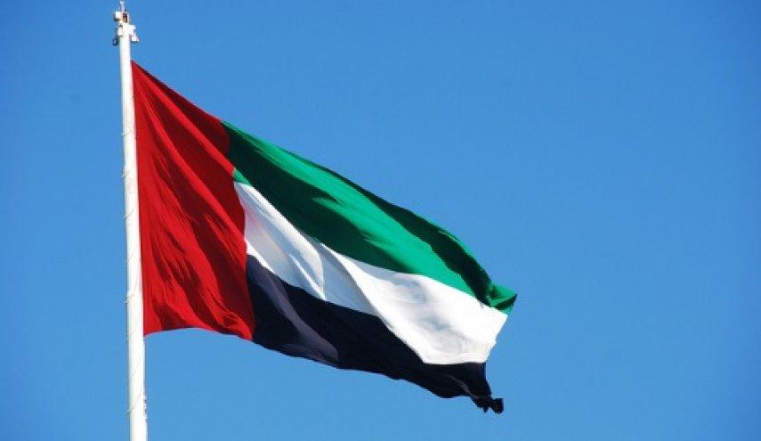 اخذ اقامت کشور امارات از طریق ملک