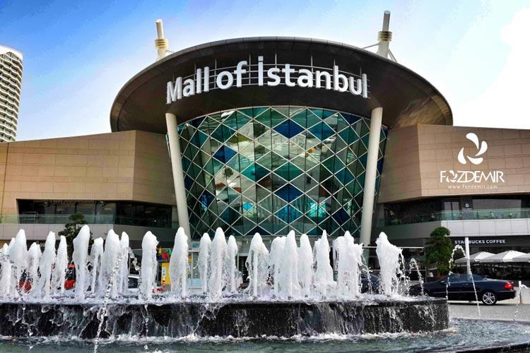 مراکز خرید استانبول