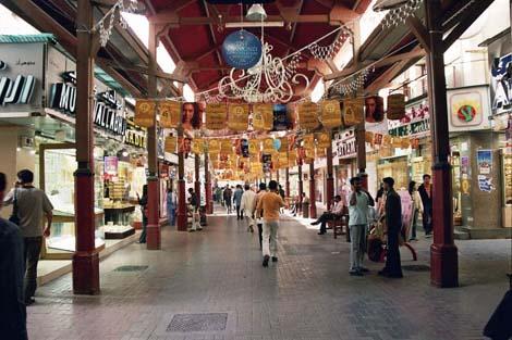 بازار بلوشستان