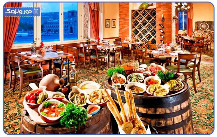 بهترین رستوران های ایروان برای صرف غذاهای سنتی ارمنی