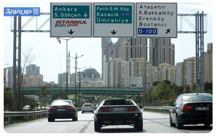 سفر با خودرو شخصی سفر به ترکیه