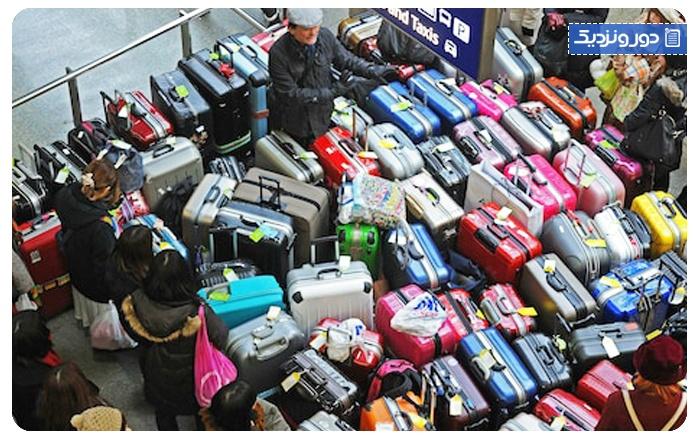 تاخیر، گم یا خراب شدن چمدان