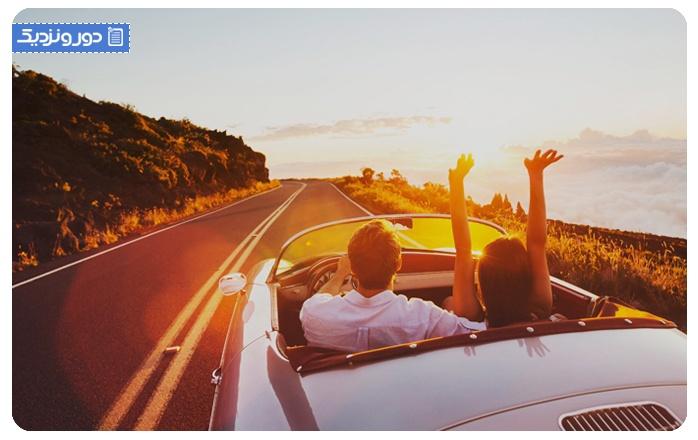 راهکارهای اولین سفر مشترک زندگی